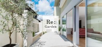 ガーデンエクステリアのリフォームサイト