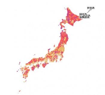 人口減少地図
