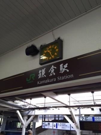 本日、ネクストビルダーズセミナーin鎌倉です