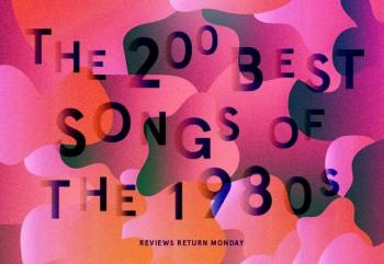 80年代音楽のベスト200
