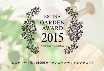 Estina Garden Award 2015