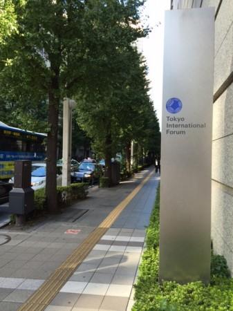 本日ネクストビルダーズフォーラム(東京国際フォーラム)